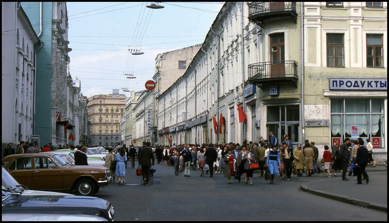 1986 Moscow.jpg