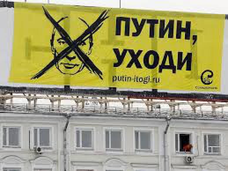 """План """"Анаконда"""", как это действует: """"С Россией проводят подготовительные процедуры, лишая обезумевшую клетку жизненного ресурса и максимально дезинтегрируя"""" - Заводюк"""