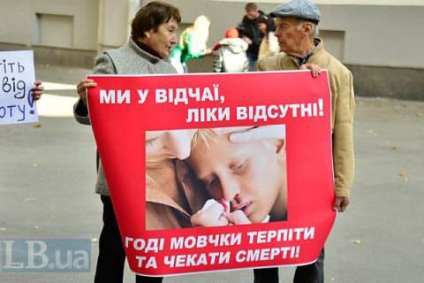 """Украина переплатит за лекарства для лечения гемофилии 35% от стоимости, - президент компании """"Биофарма"""" Ефименко"""