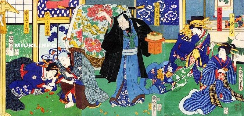 ЁСИВАРА | Часть 3 | Новый японец
