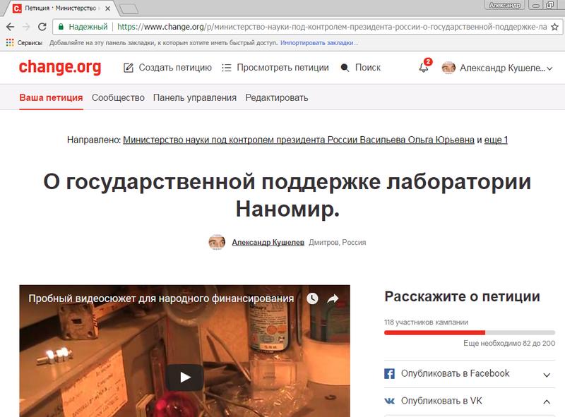 https://img-fotki.yandex.ru/get/101435/158289418.3e0/0_1762eb_1b988a98_XL.png
