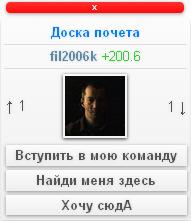 https://img-fotki.yandex.ru/get/101435/18026814.a7/0_c27bc_68c1eeb9_orig.png