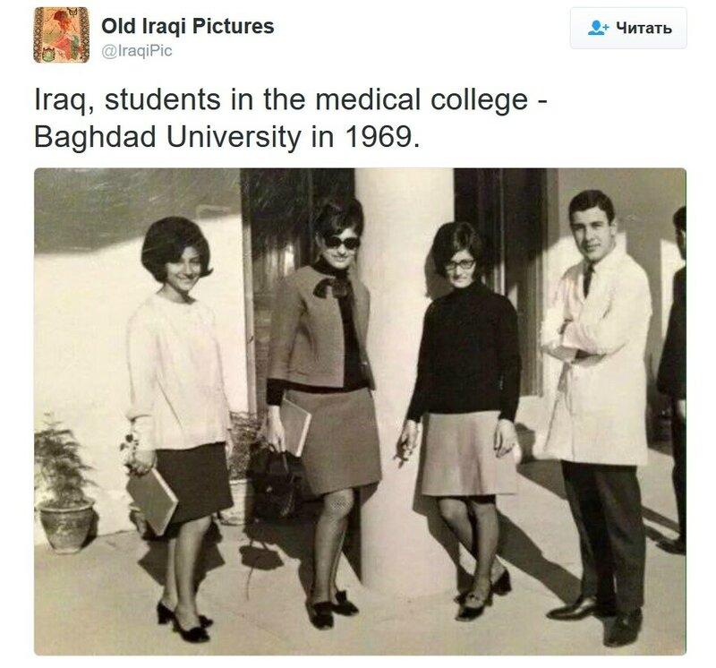Ирак10.jpg
