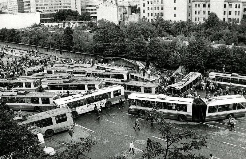 Август 1991 г.jpg