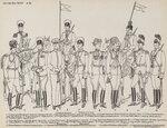 Формы Русской Армии 1914 года_Страница_012.jpg