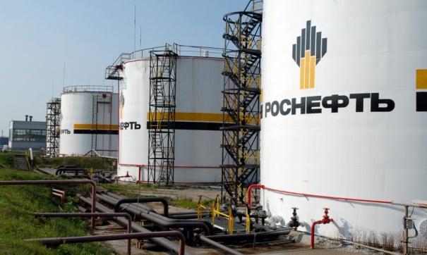 Роснефть планирует построить новый нефтепровод вГерманию