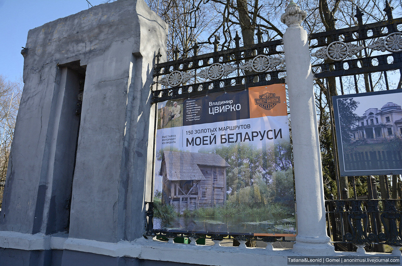 150 маршрутов моей Беларуси