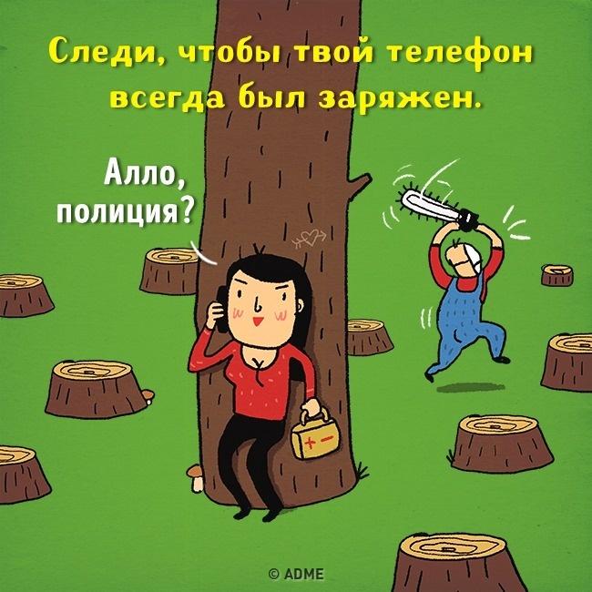 Иллюстратор Lenya Brick специально для AdMe.ru