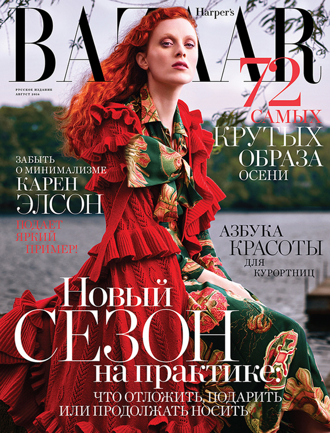 Карен Элсон в Harper's Bazaar Russia