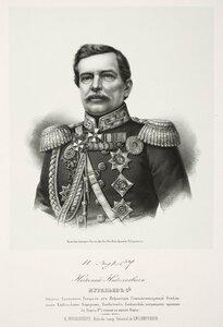 Николай Николаевич Муравьев-Карский, генерал-адъютант, генерал от инфантерии