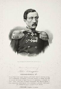 Павел Александрович Перелешин, капитан 1-го ранга