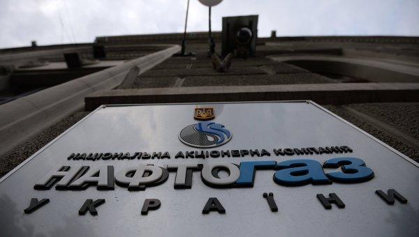 Суд продлил надва месяца арест экс-заместителя руководителя «Нафтогаза» Кацубы