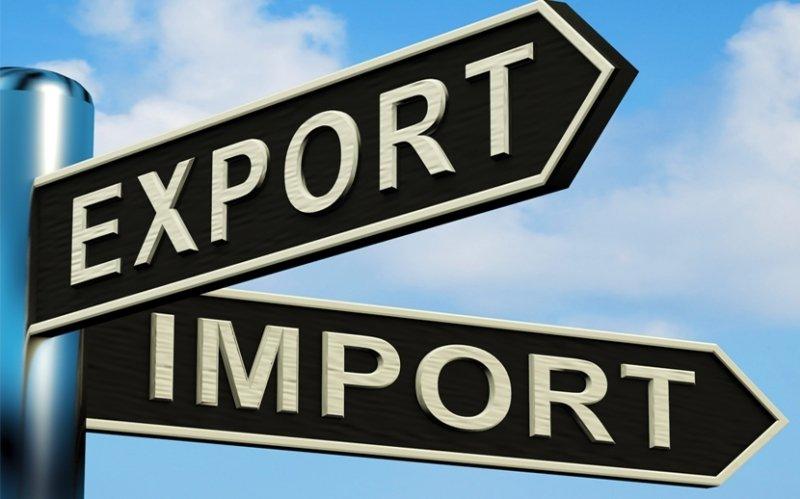 Профицит внешнеторгового баланса Украины в прошлом году составил неменее 337,3млндолл.