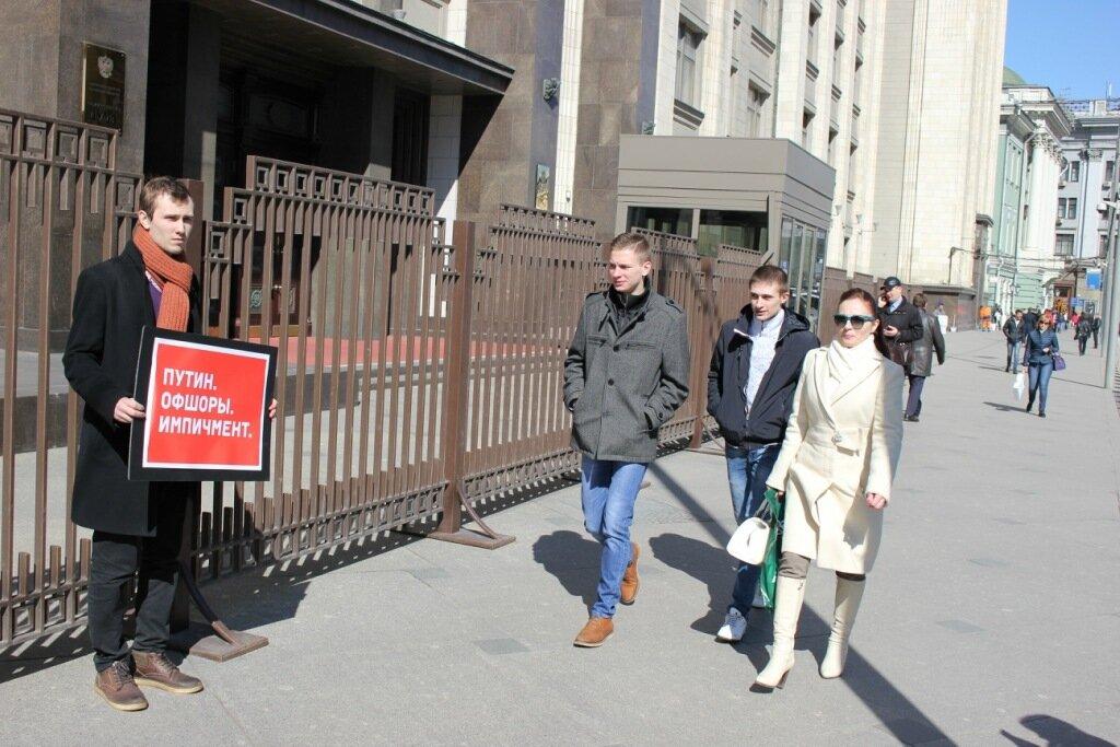 Путин Офшоры