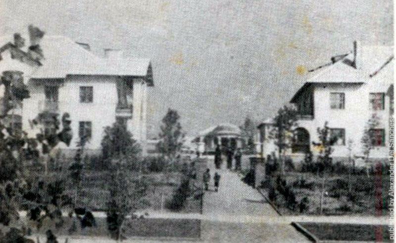Вид на ясли со сквера (проспект Мира), 1954