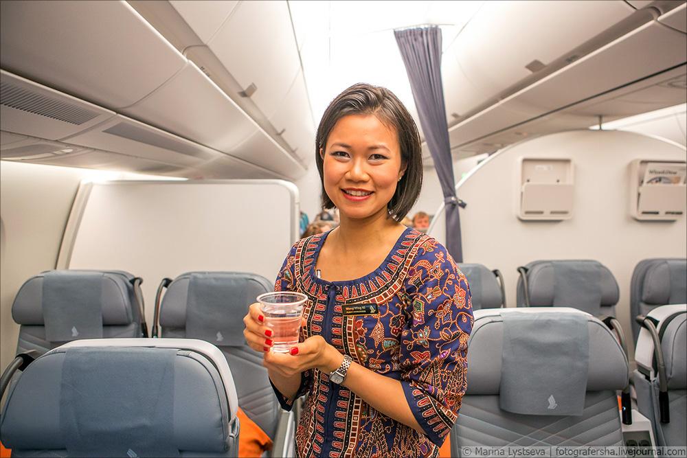 A350 sia