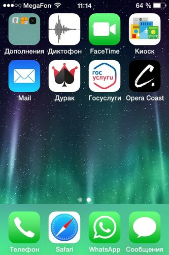скачать вк как на айфоне на андроид новая версия7