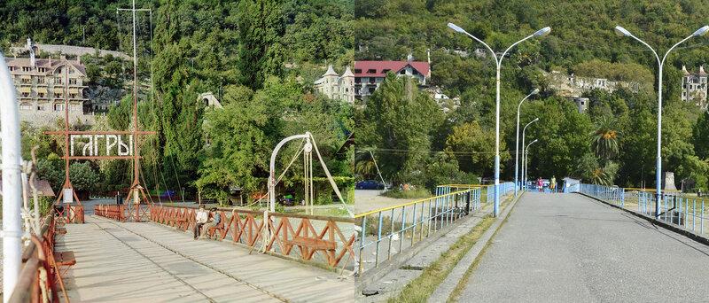 Пристань Гагры. 1912-2015 гг.jpg