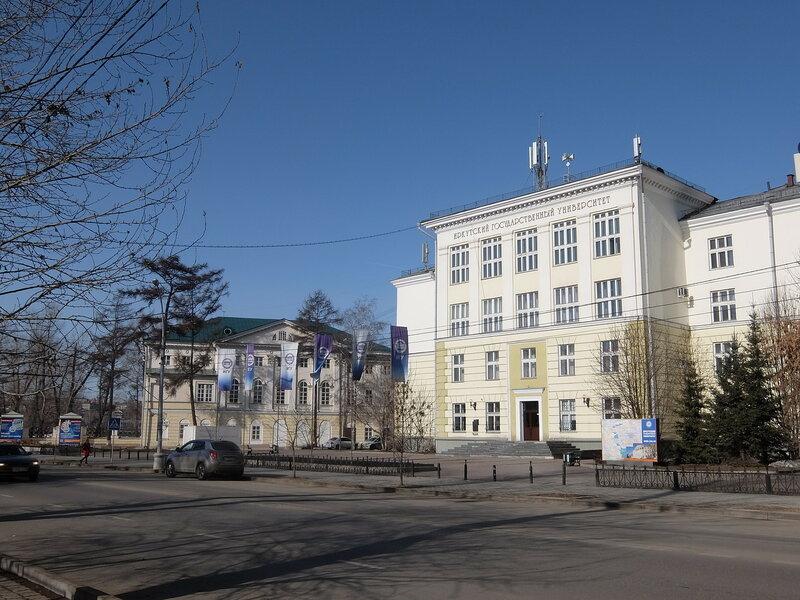 Иркутск - Белый дом