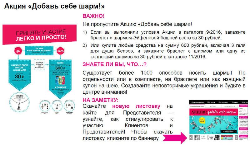 анонс каталога 10 001.jpg