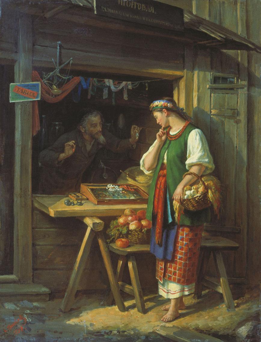 Сергей Иванович Грибков (1822-1893) - В лавке.jpg