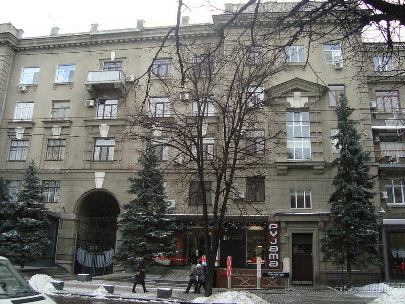 Харьков. Сумская ул., д.118