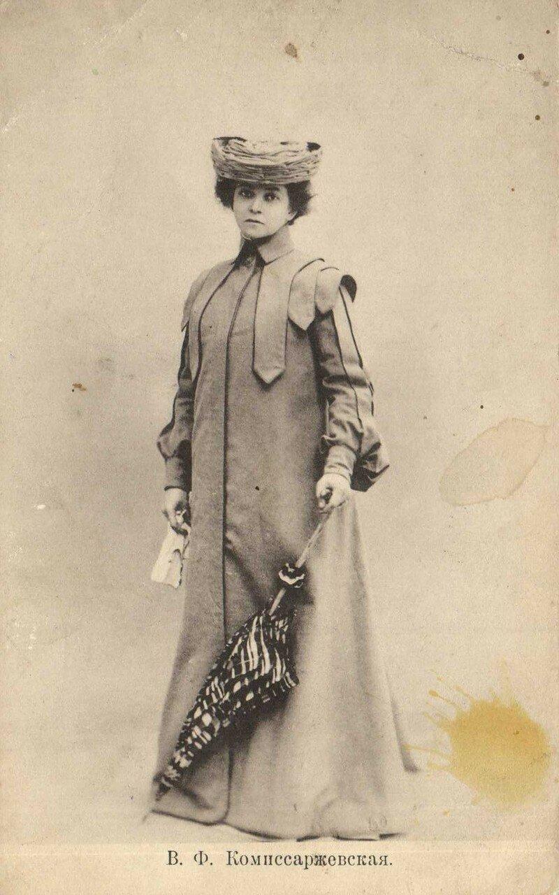 В 1894—1896 годах Комиссаржевская работала в Вильно в антрепризе К. Н. Незлобина, сыграв в это время около 60 ролей: Рози («Бой бабочек» Г. Зудермана), Лариса («Бесприданница» А. Н. Островского), Луиза («Коварство и любовь» Шиллера)