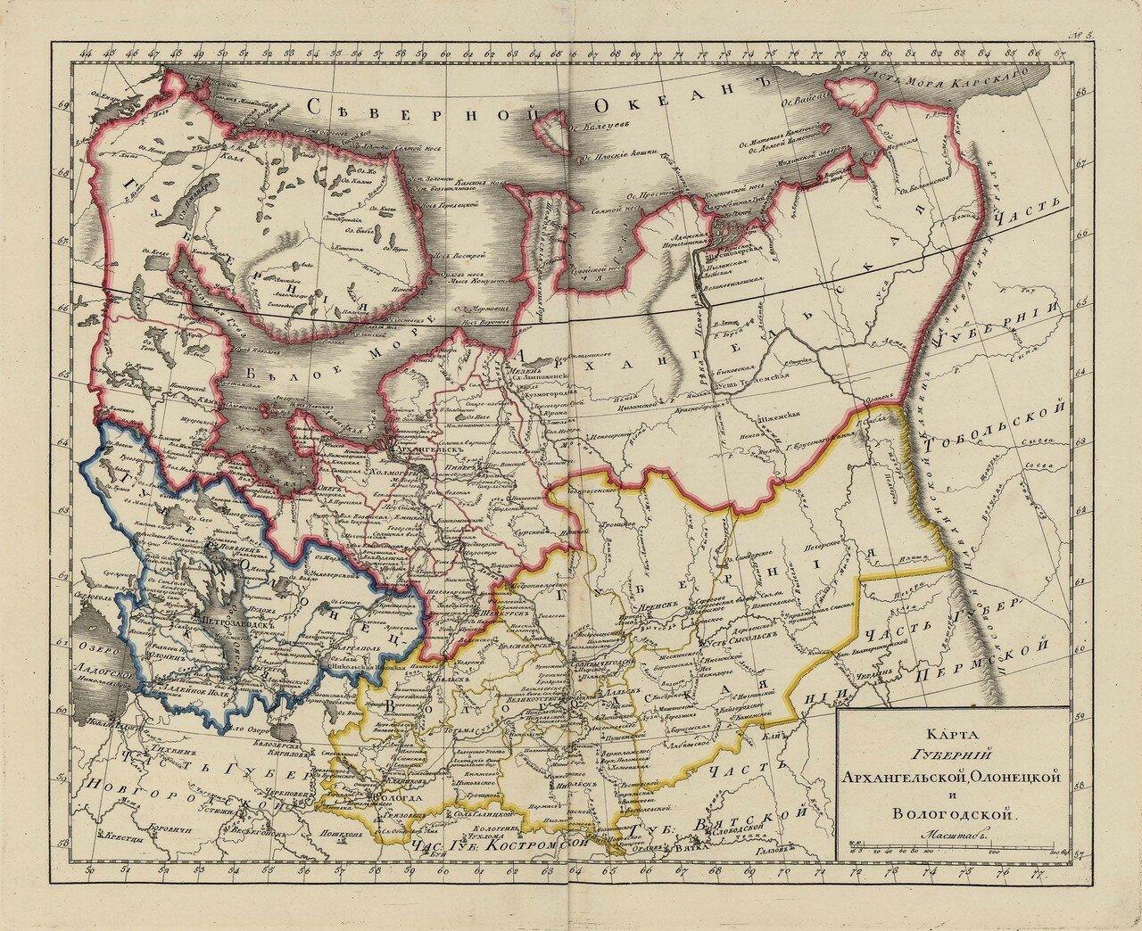 06. Карта губерний Архангельской, Олонецкой и Вологодской