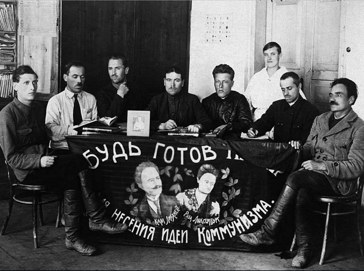1922. Бакал. Пленум Бакальского рудкома