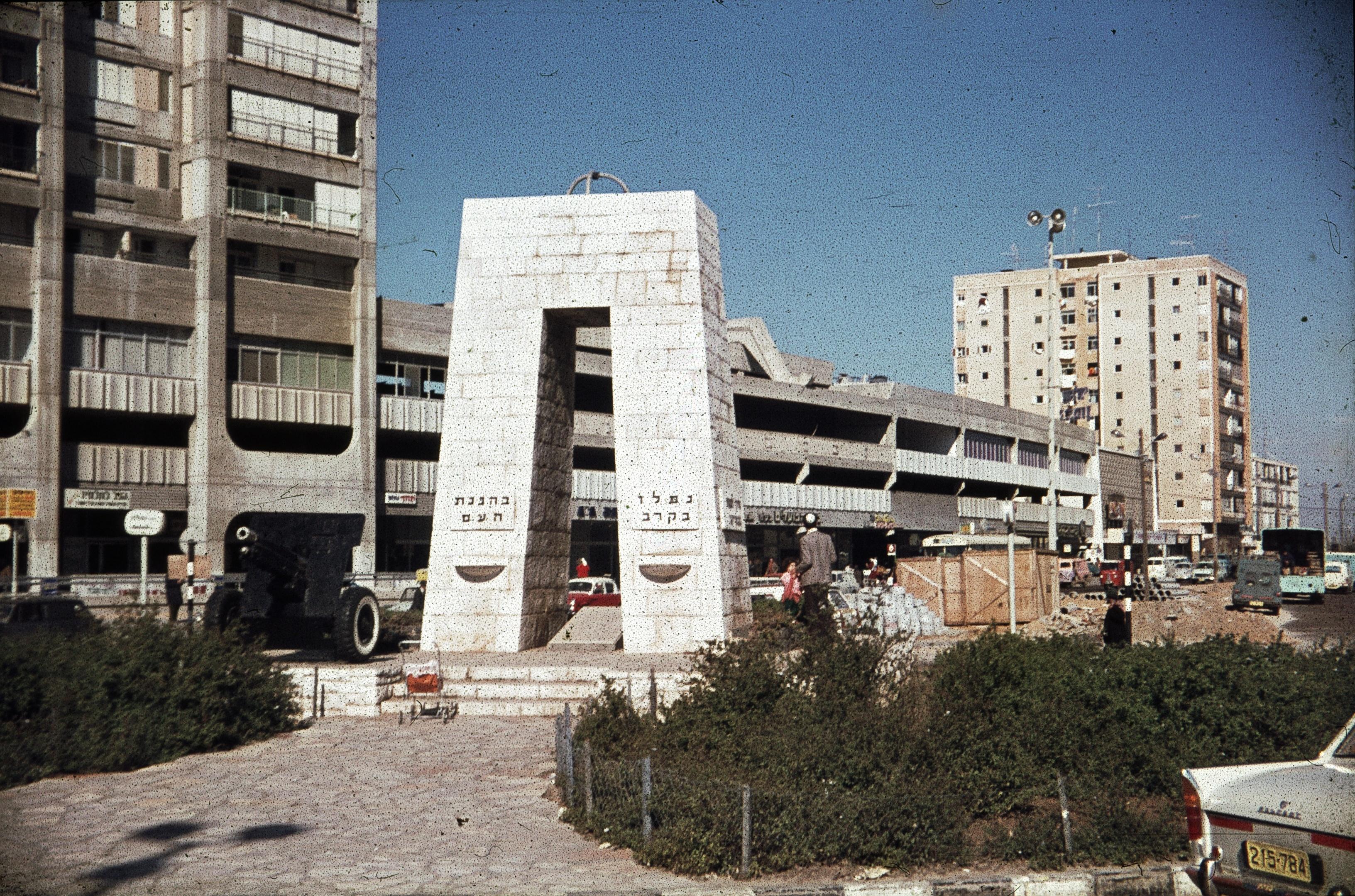 Бат-Ям. Военный мемориал