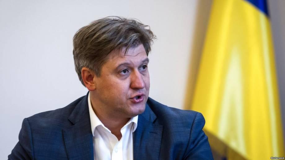 Данилюк: легализация игорного бизнеса может принести около 5 миллиардов гривен ежегодно