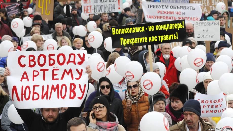 Россия: суд арестовал организатора акций против свалки, через которое отравились дети