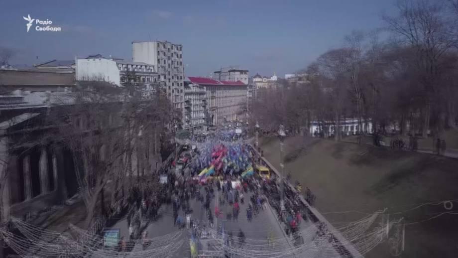 В Киеве националисты потребовали осуществить в Украине деолигархизацию (видео)