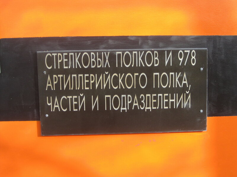 https://img-fotki.yandex.ru/get/1015357/199368979.127/0_26ba19_84b865b3_XL.jpg