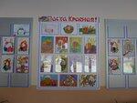 Международный день птиц — экологический праздник, отмечающийся ежегодно 1 апреля. 6 апреля в Онуфриевской средней школе прошел праздник, посвященный этому дню