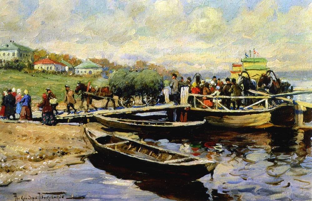 Пристань. 1920.