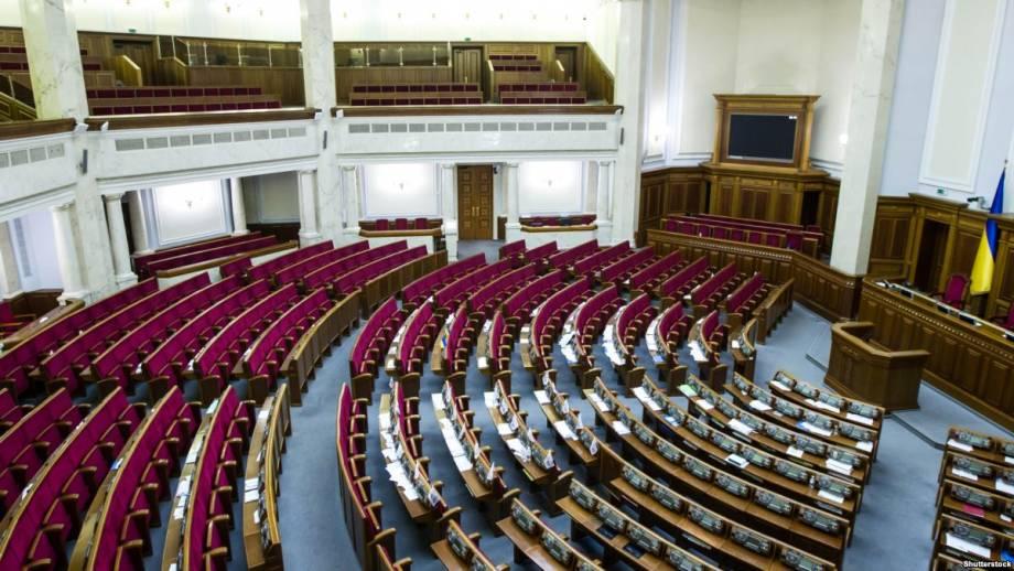 Рада отклонила законопроекты об отмене е-декларирования для активистов