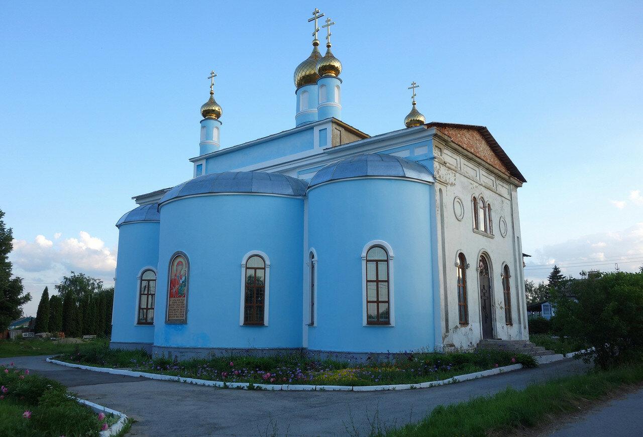 голубой храм, Тёплое