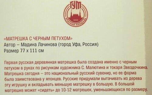 https://img-fotki.yandex.ru/get/101645/140132613.4e2/0_20d770_b1f4c829_L.jpg