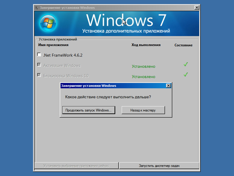Windows 7 Ultimate X64 торрент 2015
