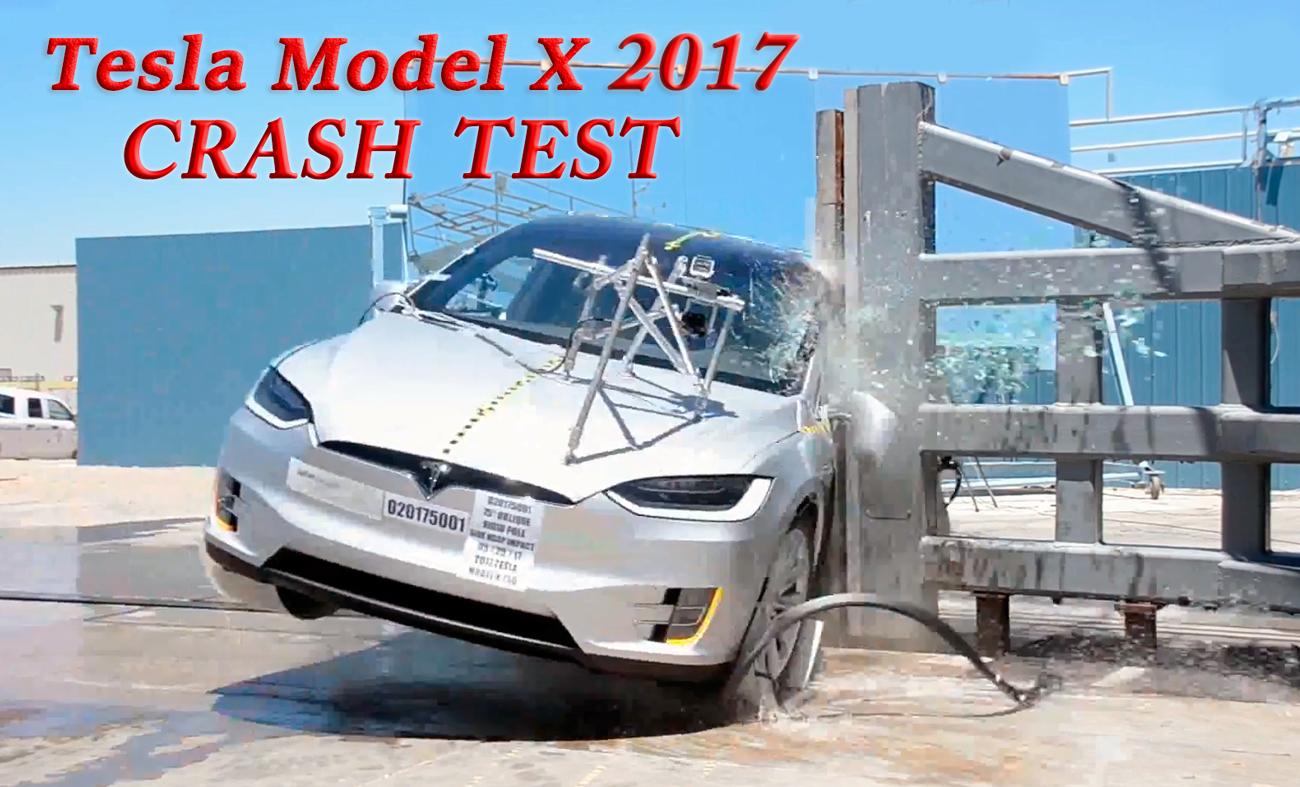 Полный краш тест Tesla Model X 2017