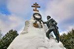 Героям войны 1812 года