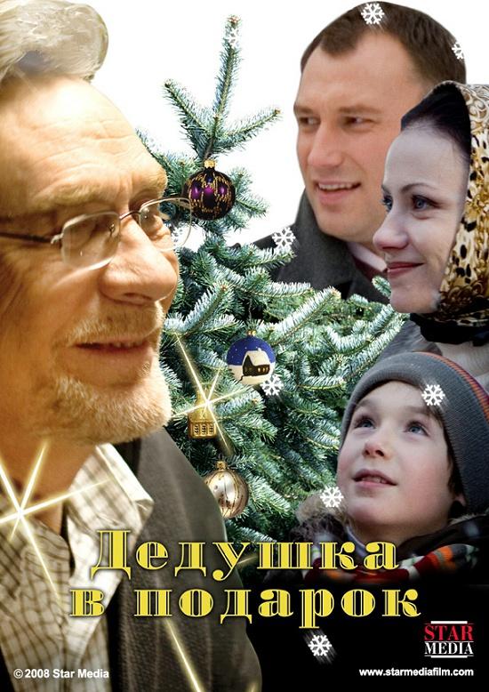 https//img-fotki.yandex.ru/get/101645/173233061.38/0_2ea638_2bd50eaf_orig.jpg