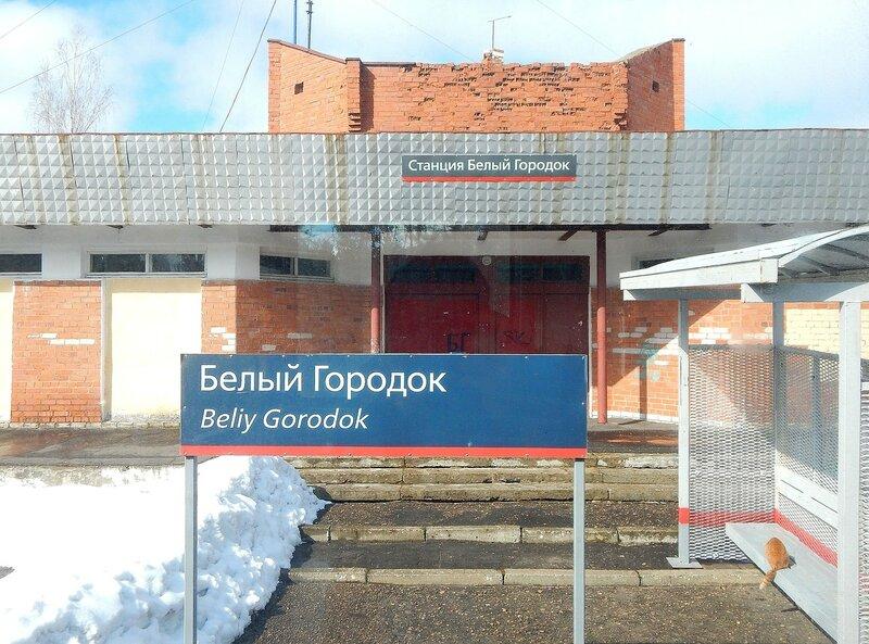 Поездка Кашин - Савёлово, апрель 2017г. 0_172b1d_ed170fce_XL