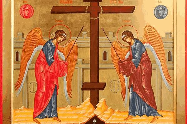 Поклонение кресту Господню