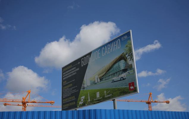 Международный пассажиропоток пермского аэропорта вырос на35%