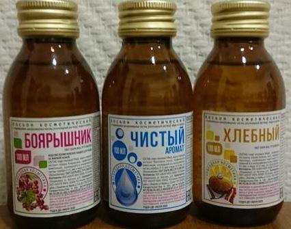 ВКурской области впродаже обнаружили запрещенный лосьон