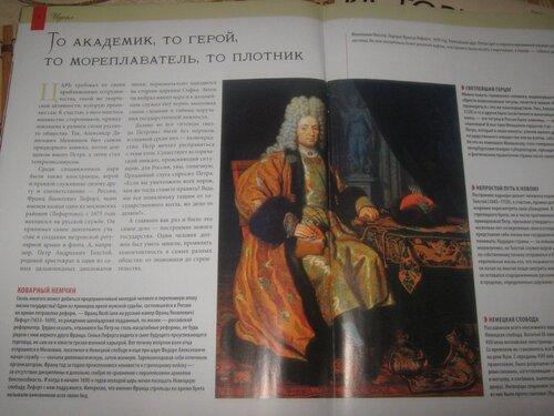 Записная книжка Натальи - Страница 39 0_156505_a5ef2680_L