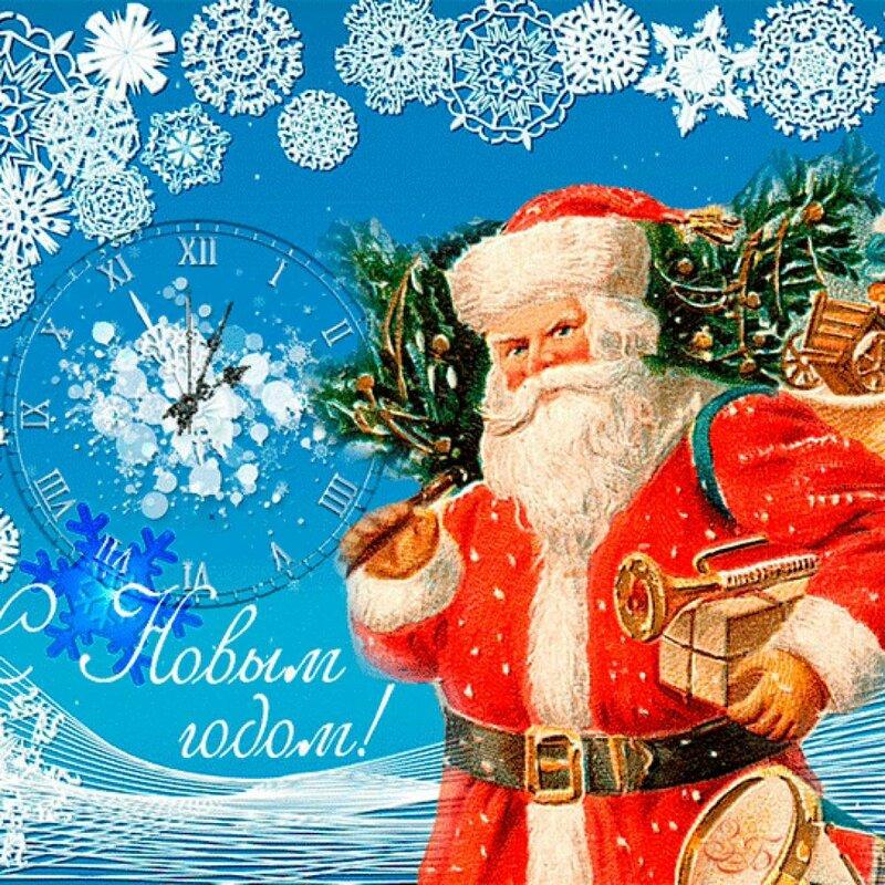 Виртуальные открытки с новым годом