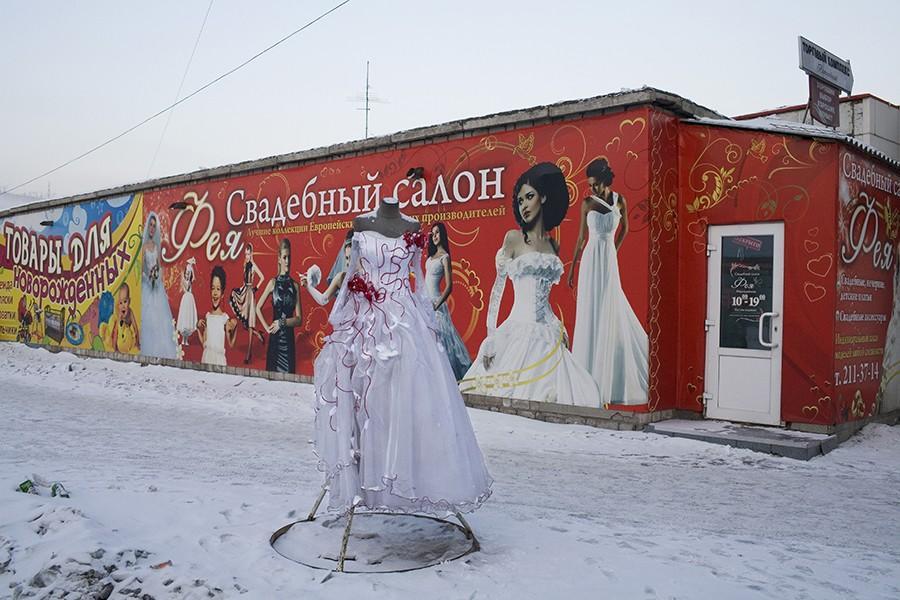 18. Салон свадебных платьев на красноярском рынке.